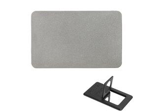 Brusný kámen Diamond Stone Extra-Fine 1200 grit Sharpal®